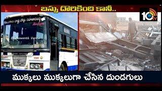 బస్సు దొరికింది.. కానీ గుర్తుపట్టడమే కష్టం | Kushaiguda RTC Bus Found in Nanded | Maharashtra
