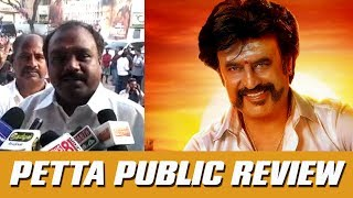 Petta Movie Public Review | Petta Movie Review tamil | Petta Movie Rajinikanth | Karthick Suburaj