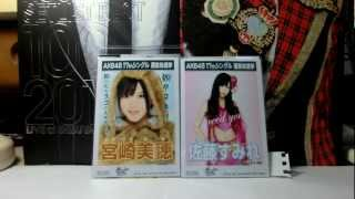 vol.165 AKB48写真 トレ品紹介動画!! ~色々紹介云々。~