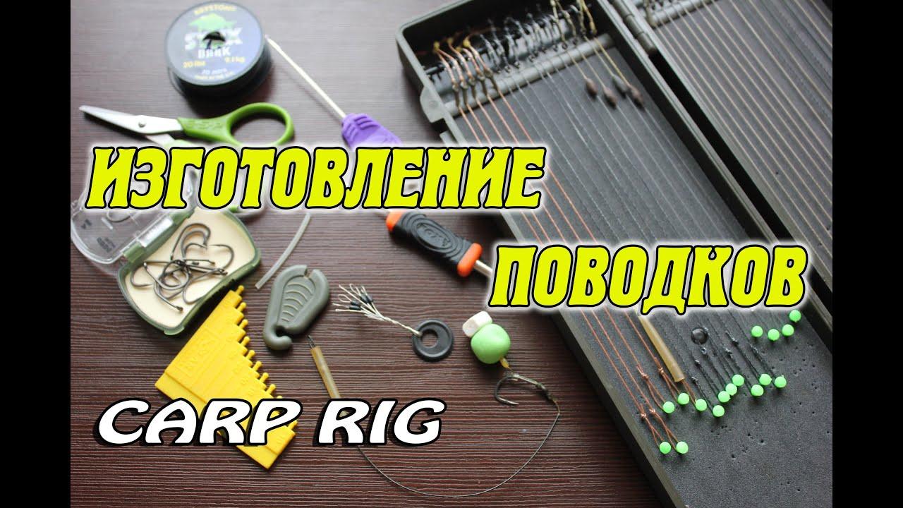Инструмент карпфишинг своими руками