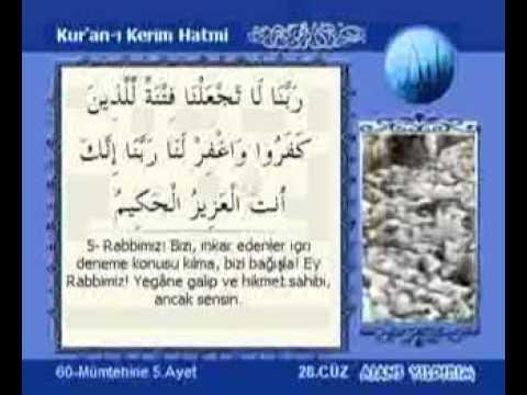 Kur'an-ı Kerim 28 cüz Kabe imamları hatim seti
