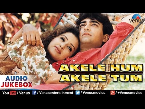 Akele Hum Akele Tum Audio Jukebox | Aamir Khan Manisha Koirala...
