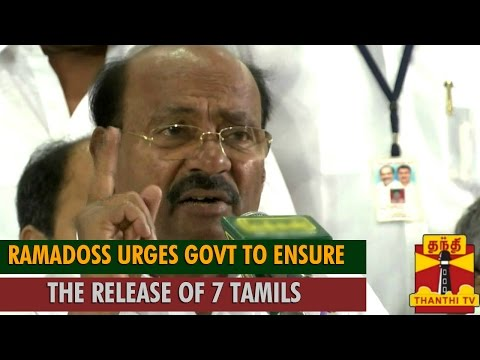 Rajiv Gandhi Assassination Case : Ramadoss Urges Govt to Ensure the Release of 7 Tamils - Thanthi TV