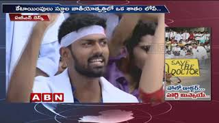 Doctorsand#39; Protest Across India | Doctors Face To Face | Hyderabad