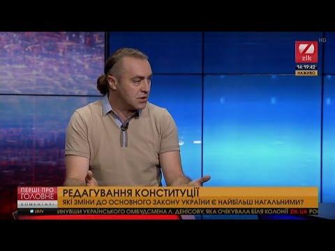 Щоб почала працювати Конституція, треба змінити систему влади в країні, ‒ Ігор Мірошніченко