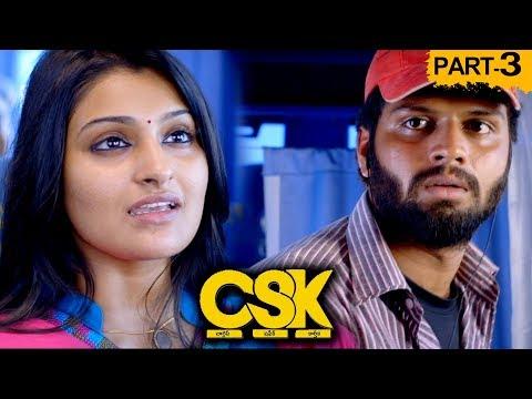 CSK Latest Telugu Movie Part 3 - 2018 Telugu Movies - Sharran Kumar, Jai Quehaeni