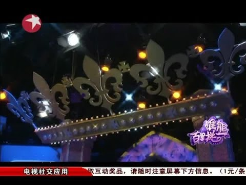 谁能百里挑一Most Popular Dating Show in Shanghai China:美女来橙挑战软度beautiful girl challenge softness 04172014