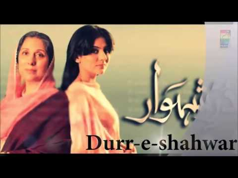 Top Best 5 pakistani dramas 2015 thumbnail