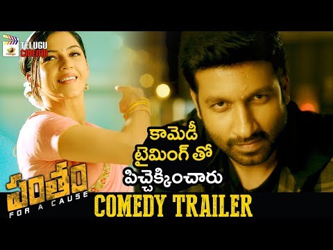 Pantham Movie COMEDY TRAILER | Gopichand | Mehreen | Gopi Sundar | #PanthamTrailer | Telugu Cinema
