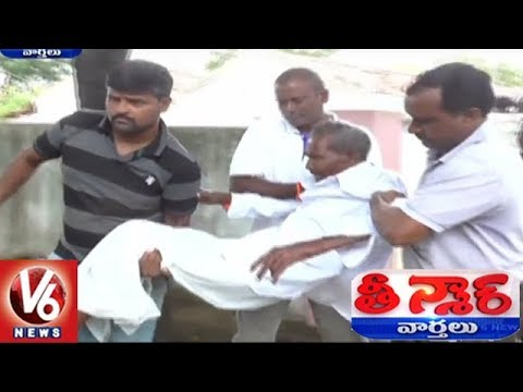Heart Rending Story | Man Leaves His Father On Streets In Mahabubabad Dist | Teenmaar News
