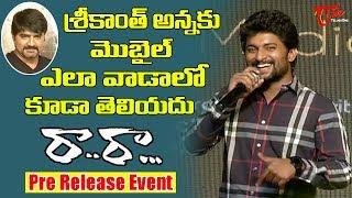 Natural Star Nani Speech @ Ra Ra Telugu Movie Pre Release Event   Srikanth, Naziya - TeluguOne