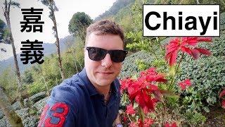 嘉義 | 阿里山一日遊 | A DAY IN CHIAYI AND ALISHAN MOUNTAIN