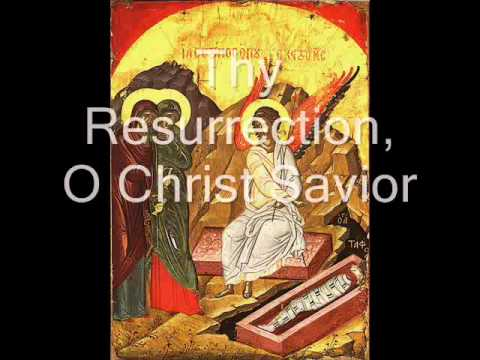 Thy Resurrection (authentic Kiev chant)-Monks and Choirs of Kiev Pechersk Lavra