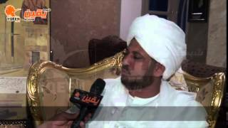 يقين | حوار طويل مع الشيخ ادرس الشريف الادريسي