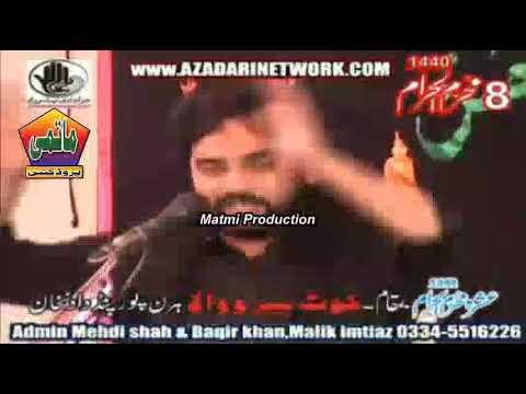 2018 | 8 Muharam | Zakir Waseem Abbas Baloch | Kot Peero Wala Pind Da