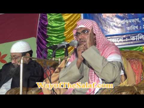 Bangla Waz | By Amanullah Ibn Ismail | Talimul Quran Academy,char Mile,sylhet. 09 2 2014 video