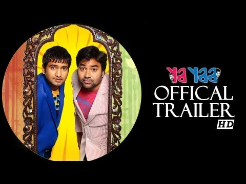 Ya Yaa – Official Theatrical Trailer