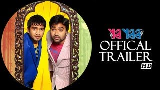 Ya Ya - Ya Yaa - Official Theatrical Trailer
