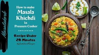 How to make Masala Khichdi in Pressure Cooker | Moong Dal Khichdi Recipe | Vegetable Khichdi Recipe