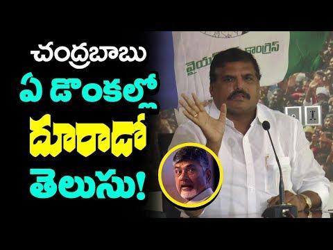 Botsa Satyanarayana BLAMES CM Chandrababu Naidu | Latest Political Updates | Mana Aksharam