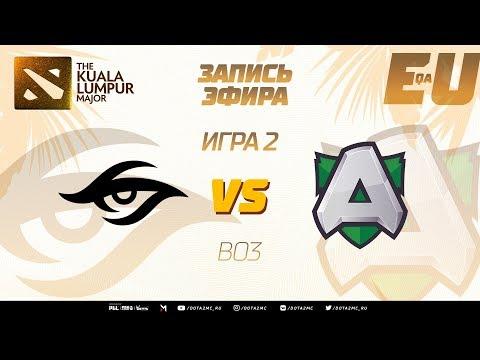 Team Secret vs The Alliance (карта 2), The Kuala Lumpur Major, Закрытые квалификациия | Европа