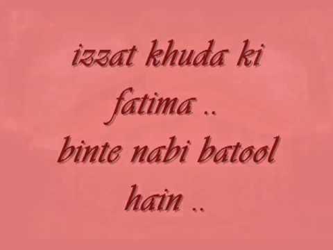 Izzat Khuda Ki Fatima S A - Rahat Fateh Ali Khan video
