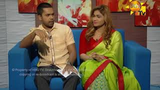 Hiru TV Morning Show EP 1453 | 2018-04-04
