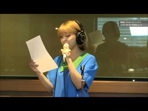 [Radio] 150526 f(x) Luna - Mom on Park Kyunglim's 2 O'Clock Date