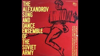 Vacksbook 2018 The Alexandrov Song And Dance Ensemble Of The Soviet Army