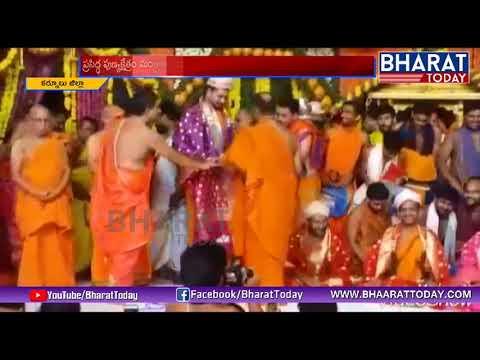 Chandrika Mangala Mahotsavam Completed At Mantralayam 2018 | Kurnool | Bharat Today