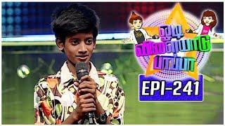 Odi Vilayadu Pappa | Season 5 - #241 | Santhosh - Dance Show | 31/08/2017 | Kalaignar TV