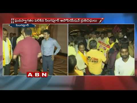 Grand Welcome For CM Chandrababu At Singapore | By Singapore Telugu Association Members