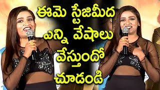 Ks 100 Movie Heroine Funny Speech @ Trailer Launch