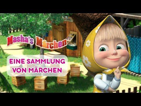 Mascha's Märchen -  Eine Sammlung von Märchen 📚 (Folge 1-5)