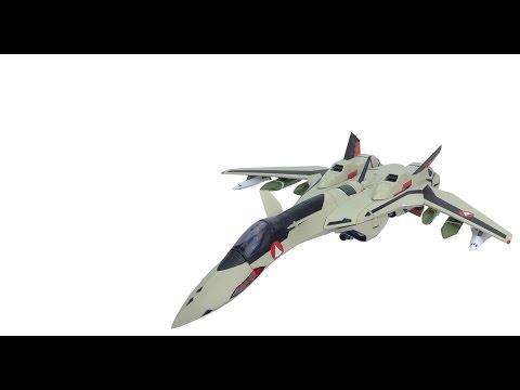 Arcadia YF 19 Review