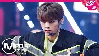 [MPD직캠] 스트레이 키즈 리노 직캠 'MIROH' (Stray Kids LEE KNOW FanCam) | @MCOUNTDOWN_2019.3.28