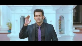 Malayalam Movie   Hero Malayalam Movie   Prithiviraj's First Day Shoot   1080P HD