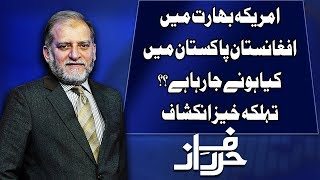 Harf e Raaz With Orya Maqbool Jan | Full Program | 26 June 2019 | Neo News