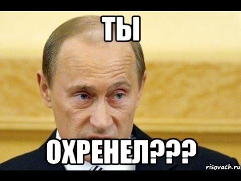 СБЕРБАНК ОХРЕНЕЛ МАЛЫЙ БИЗНЕС НИКОМУ НЕ НУЖЕН!!!!! #Экономика