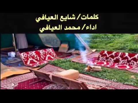 شيلة : الا ي مشين الفرقا thumbnail