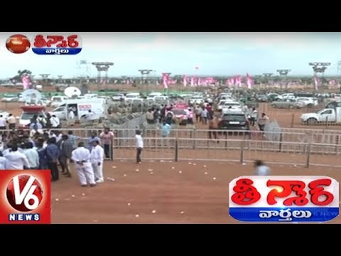 Pragathi Nivedhana Sabha Arrangements At Kongara Kalan | Teenmaar News