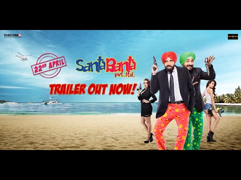 Santa Banta Pvt Ltd - Official Trailer