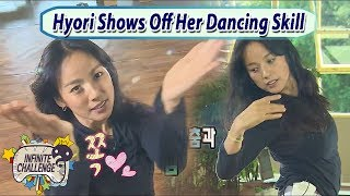 [Infinite Challenge W/Lee Hyori] She Shows Off Her Dance Moves 20170617