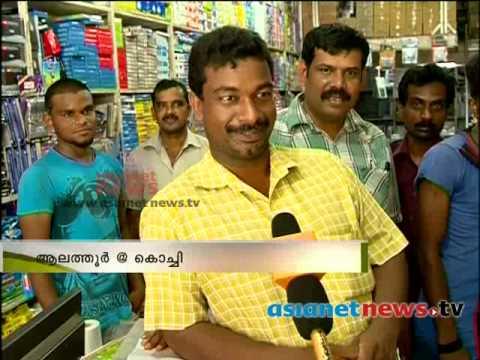Kerala Election 2014: Alathur @ Kochi