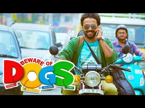 Malayalam Movie Beware of Dogs  | Sreenath Bhasi comedy scene