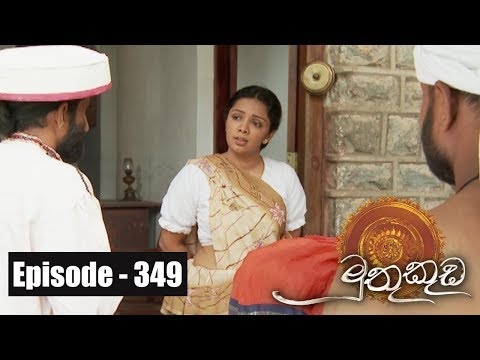 Muthu Kuda | Episode 349 07th June 2018