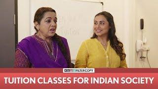 FilterCopy | Tuition Classes For Indian Society | Ft Rani Mukerji