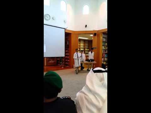 Graduation Project Presentation, Dar Al Fikr, 2016, Jeddah, Saudi Arabia.