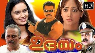 Udhayam (2004)