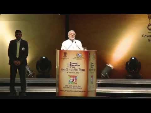 Narendra Modi Inaugurating the 13th Pravasi Bharatiya Divas